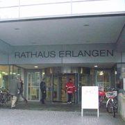 Erlangen na kole